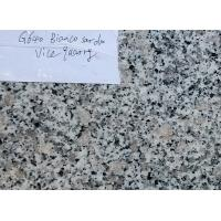 Buy cheap G640 bianco sardo vice quarry tile from wholesalers
