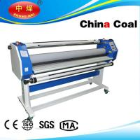 2015 Roll to Roll Photo Laminating Machine Manufactures