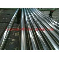 6 inch 30 inch carbon steel seamless pipe/ seamless steel pipe Manufactures