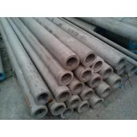 China 304 Stainless Steel Pipe / Tube , Weld 316 Stainless Steel Seamless Pipe / Tube on sale