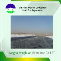 China Environmental split film geotextile fabric retaining wall UV Resistance on sale