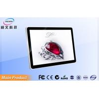 Buy cheap SD Card Updating 46 Inch Wall Installed Signage For Large Shopping Certer from wholesalers