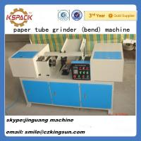 China biggest manfactuer for making paper tube on sale