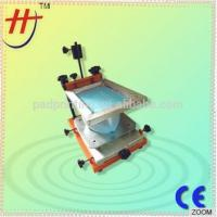 Cheap price multifunction screen printer for balloon screen printer for tshirt screen printer for plastic board Manufactures