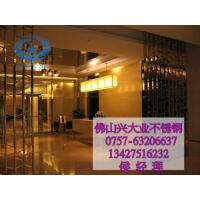Hot sale Chinese design stainless steel pipe screens partitions room dividers Manufactures