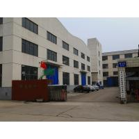 Changzhou Xingang  Plastic Products Co., Ltd.