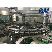 Small bottle water rinsing-filling-capping machine with automatic cap loader Manufactures