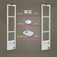 China Plastic Toy Aluminum Pipe Doors EAS RF System Eas Alarm System Stable on sale