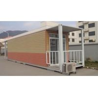 Prefab Shipping Container Homes ,multi-functional  Modular Container Accommodation Manufactures