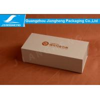 China Special Paper Gift Box Book Shaped Cardboard Gift Boxes With Black EVA Inner wholesale