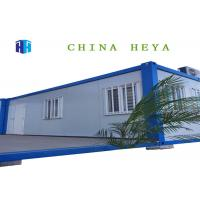 Anti Deformation Steel Shipping Container Homes , Shipping Container Accommodation Units