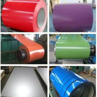 China Commercial use prepainted steel coil stock on sale