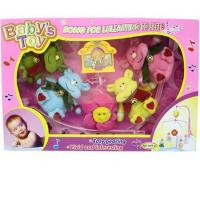 Baby Toys - Musical Box Cow Baby Mobile Playset (RPC67360) Manufactures