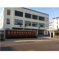 Benjamin machinery Co.,Ltd