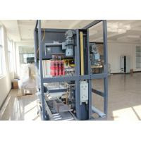 China High Speed Automatic Case Packer Machine , Cardboard Boxes Carton Packing Machine on sale