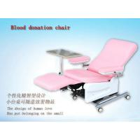 China Electric Surgical Delivery Bed With Epoxy Coated Steel Structure on sale