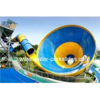Fiberglass Raft Water Park Slides 15m Platform Height 2000SQM Land Manufactures