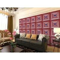 Parlour Decorative Leather Textured 3D Wall Panel Embossed Indoor Wall Decals Manufactures