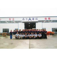 Dingli Concrete Pipe Machinery Co.,Ltd