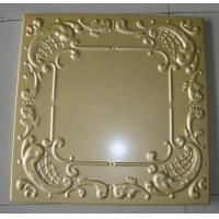 Artistic Wave Embossing Metal Ceiling Panel Manufactures