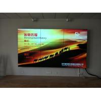 China Multi Screen Wall Mounted Curved Video Wall Screens With Hdmi Vga Input on sale