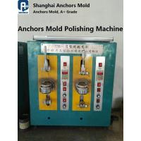Anchors Mold Wire Drawing Die Polishing Machine two head Manufactures