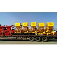 China concrete mixer for sale concrete mixer price on sale
