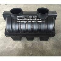 Rotational molded 1000L plastic septic tank Manufactures
