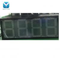 China Waterproof Red 7segment Digital led gas price sign led oil station display led fuel gasoline board panel on sale