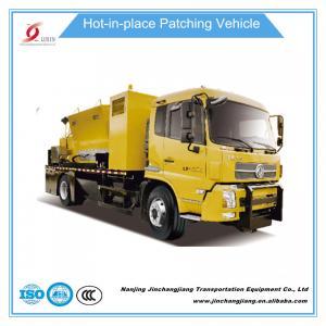NJJ5162TXB5 Dongfeng Asphalt Crack Repair Truck for sale