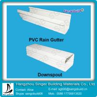 China April Hot Sale White/brown/gray/balck downpipe and rain gutter for plastic drianage system on sale