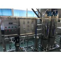 Small Capacity  Drinking Water Treatment Systems RO Purification Plant Manufactures