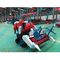 China SIHNO 12hp 14hp Mini Combine Harvester Agricultural Machinery wholesale