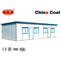 JF 0008 Logistics Equipment Container Light Steel Frame Factory container with High Quality