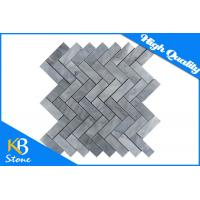 China 1 X 3 Modern Design Herringbone Marble Stone Mosaic Wall Tile For Kitchen / Bathroom on sale