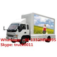 HOT SALE JAC 4*2 LHD mobile digital billboard LED advertising vehicle,JAC brand mobile outdoor LED screen truck Manufactures