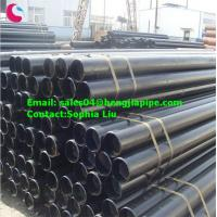 China Astm A179 seamless pipe on sale