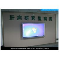 China Indoor Advertising Interactive Touch Screen Display , 55 Inch LCD Screen wholesale