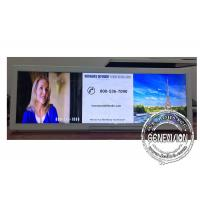 24.6 Inch Ultra Stretch Industrial LCD Displays High Brightness 500 nits Bar Display Monitor Manufactures