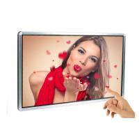 China WIFI Control Digital Media Signage  , Android  Wall Mounted Touch Screen Kiosk on sale