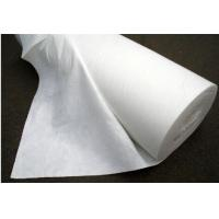 China Spun Bonded Non Woven Geotextile Fabric , Impermeable Driveway Membrane Geotextile on sale