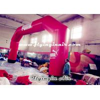 Hight Quality and Cheap Red Inflatable Archway for Advertisement and Show Manufactures