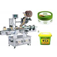Self Adhesive Top Labeling Machine For Jar / Carton / Container