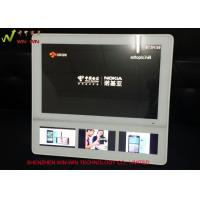 Four Screen WIFI Network Digital Signage For Elevator Advertising Display Manufactures