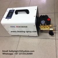 China Small portable high pressure cooling mist machines for mist cooling system wholesale