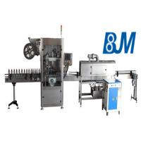 Automatic water / carbonated drink / juice bottle mouth sleeve labeling machine Manufactures