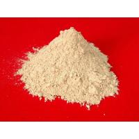 China Ground Phosphate rock RPP For organic Fertilizer P2O5 32% on sale