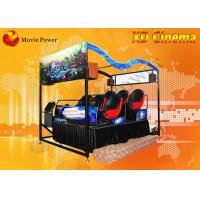 China Interactive 6 / 9 Seat Rain Wind VR XD Theatre Home Theater System on sale