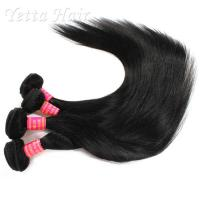 China Malaysian Straight 6A Virgin  Hair extensions No tangling No shedding wholesale