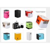 China High-end gift,Promotion Gifts Universal International Plug Adapte Universal travel adapter on sale
